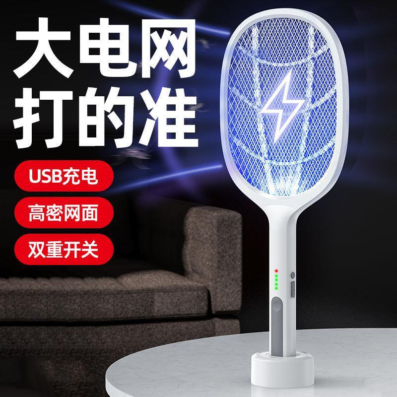 电蚊拍灭蚊灯二合一不电人驱蚊神器充电式强力蚊子拍