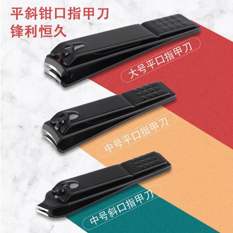美甲工具指甲刀不锈钢黑色单个功能指甲剪