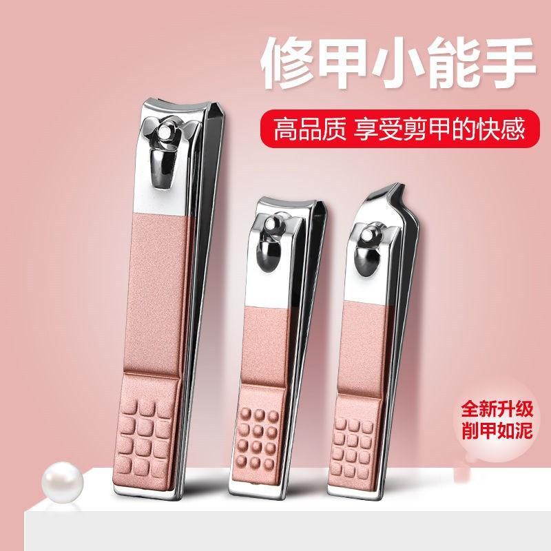 指甲刀不锈钢单个斜口大号指甲钳修甲工具