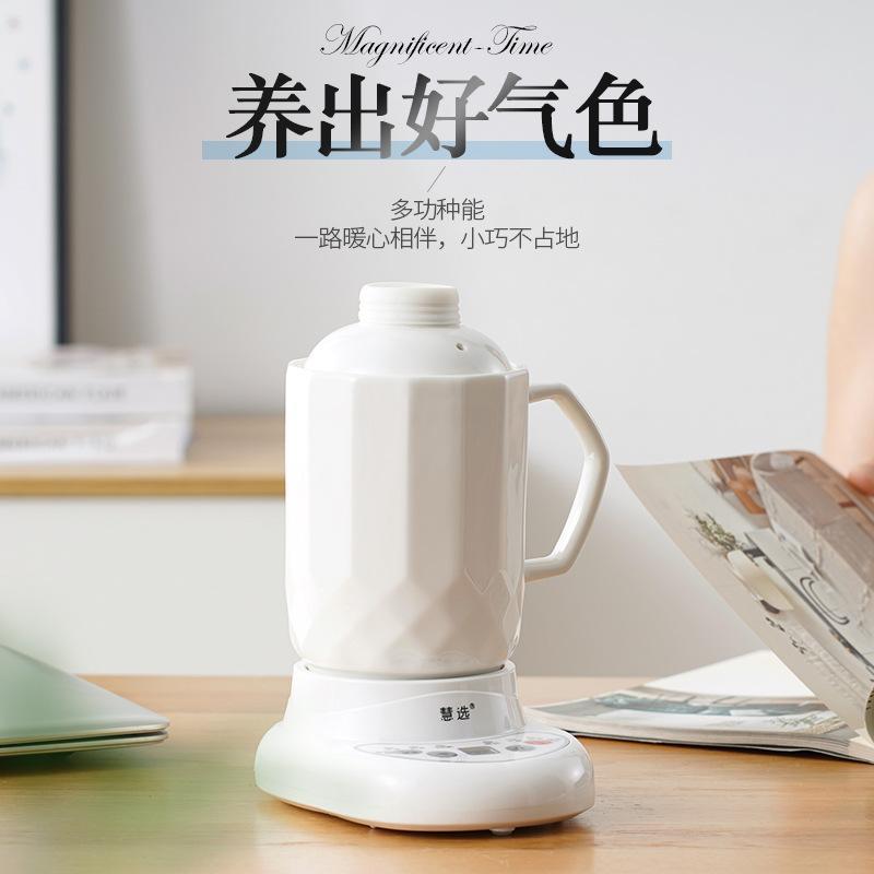 智能电炖杯 家用小型迷你煮粥炖汤电热杯EHX019