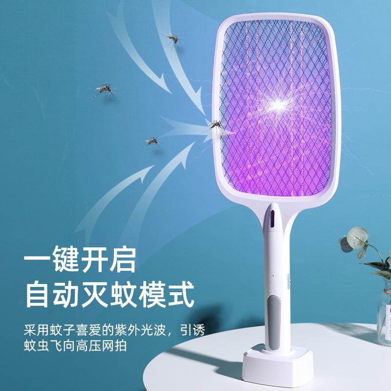 三剑客电蚊拍光触媒灭蚊灯家用诱蚊灭蚊器KS-2021