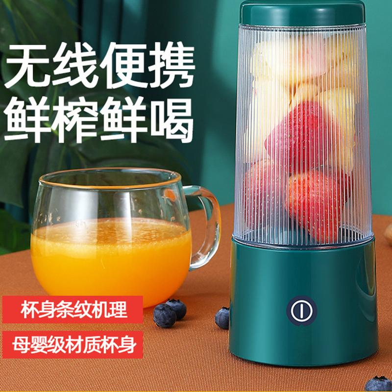 圆柱榨汁机家用迷你榨汁机N8