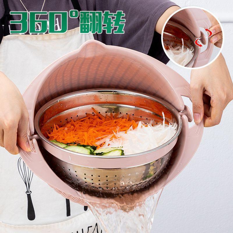 创意不锈钢沥水篮双层洗菜盆水果篮厨房刨丝器套装