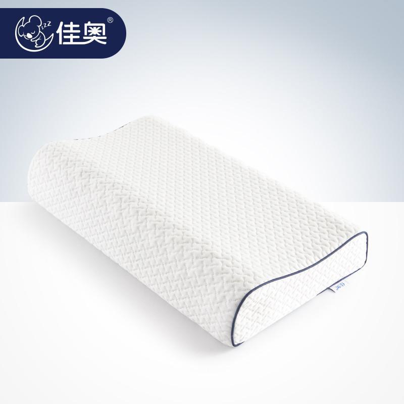【佳奥】泰国进口天然乳胶 单只装高枕-波浪大颗粒乳胶枕J13B22AW2