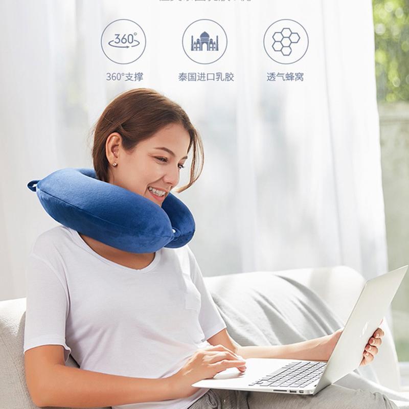【佳奥】乳胶U型枕枕头护颈枕飞机旅行办公室颈椎u形枕J24A14AS1