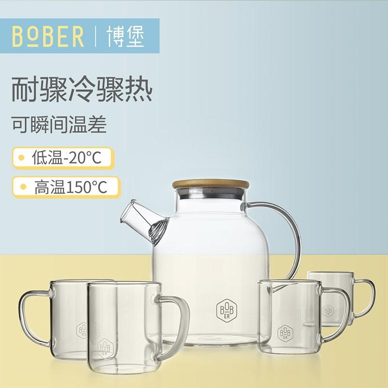 【博堡】诺曼玻璃冷水壶套装中式纯色透明茶壶BNM-TZ003
