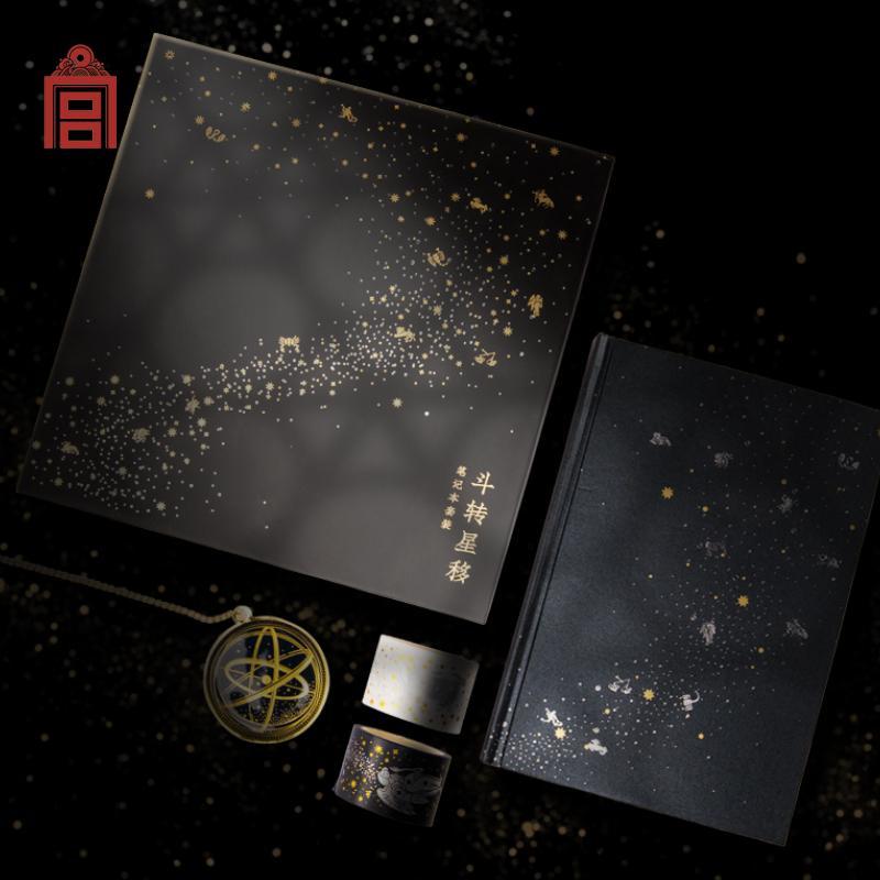 【故宫文创】 星空笔记本礼盒斗转星移手账本日记本套装中国风