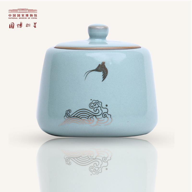 【国博衍艺】海晏河清茶叶罐茶具配件汝窑瓷器匠人玛瑙茶具