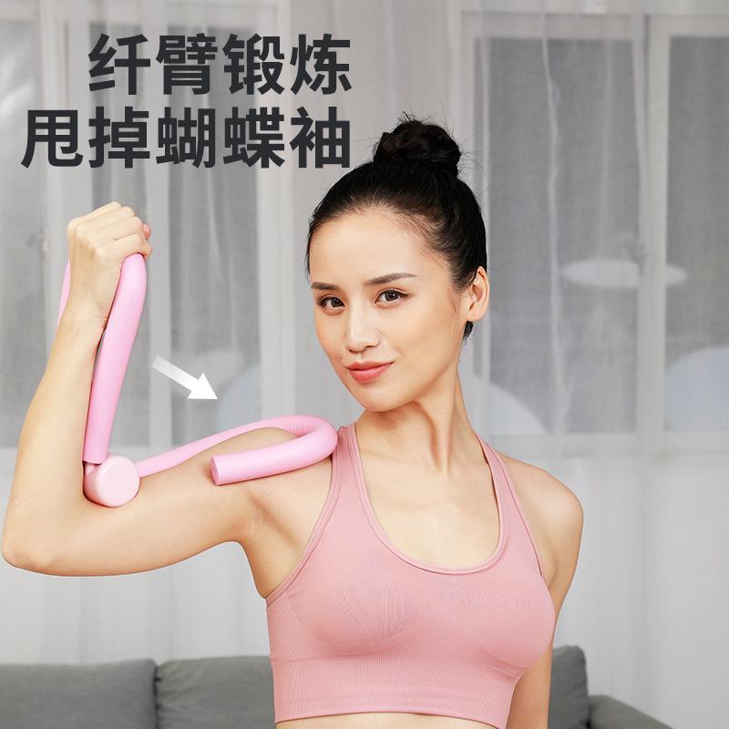 【匹克】美腿神器臀部盆底肌训练器锻练手臂小大腿内侧家用瑜伽健身器材YJ90339