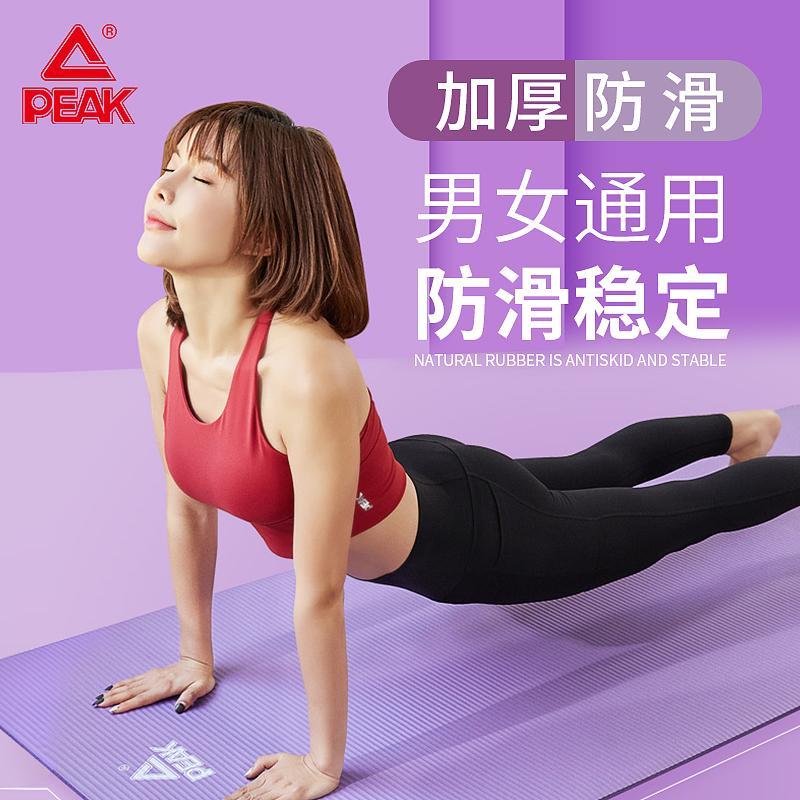 【匹克】瑜伽垫初学者健身地垫女舞蹈加厚加宽加长家用防滑男运动垫子YJ50104