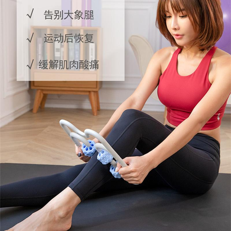【匹克】手持按摩棒深度肌肉瑜伽滚轮手臂小腿轴健身器材YJ90123