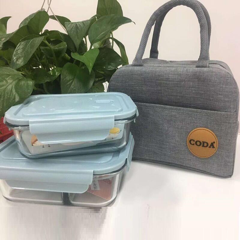 【蔻达】CODA保鲜盒便当包高硼硅玻璃保鲜盒B2001