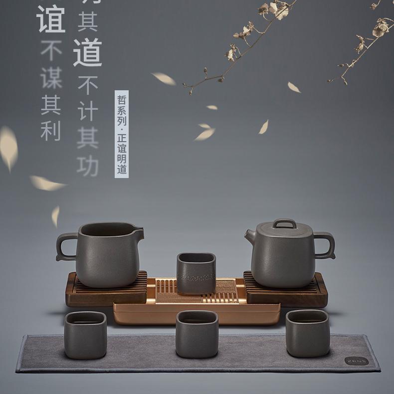 【哲品】故宫文化联名款正谊明道紫砂旅行车载功夫茶具套装便携整套