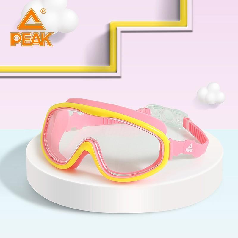 【匹克】儿童泳镜防水防雾高清专业男童女童大框游泳眼镜 YS21177