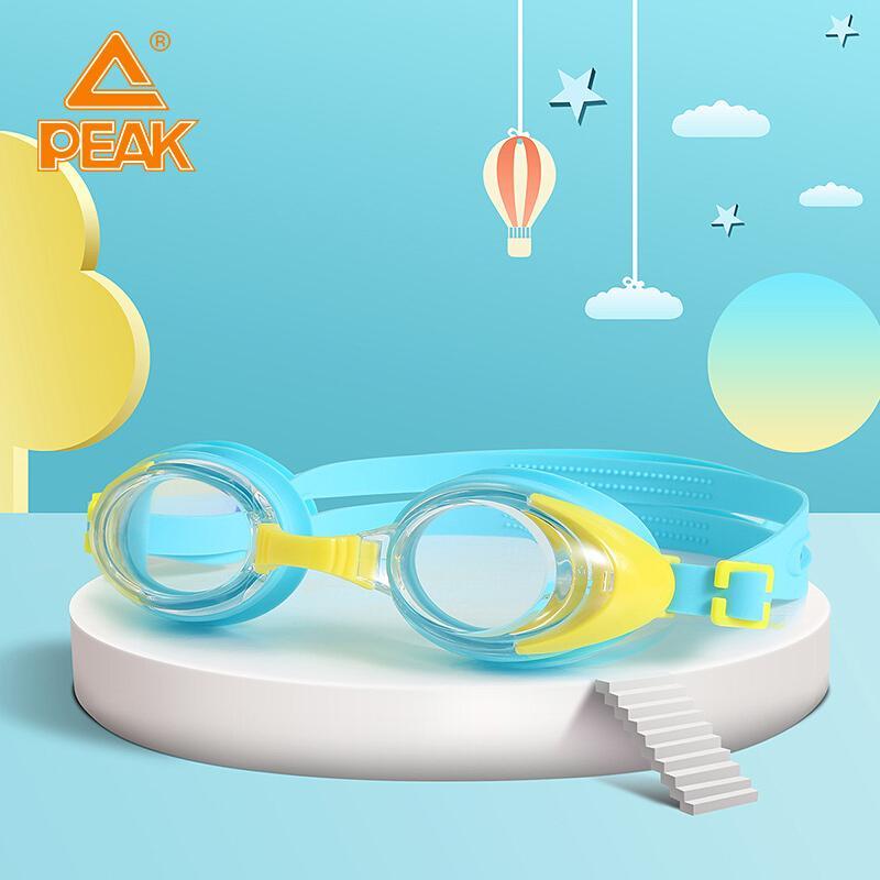 【匹克】儿童泳镜透明镜男女童专业高清防雾防水舒适游泳眼镜潜水镜装备YS21171/YS21172