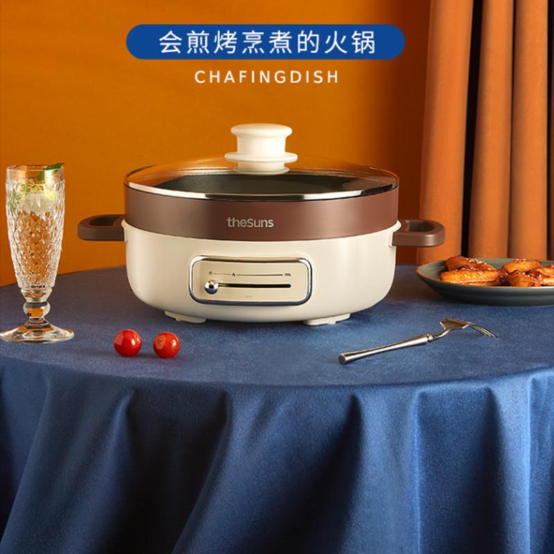 【三食黄小厨】THESUNS电火锅家用多功能锅大容量加深电蒸煮锅烧烤肉锅煎烤机HG301