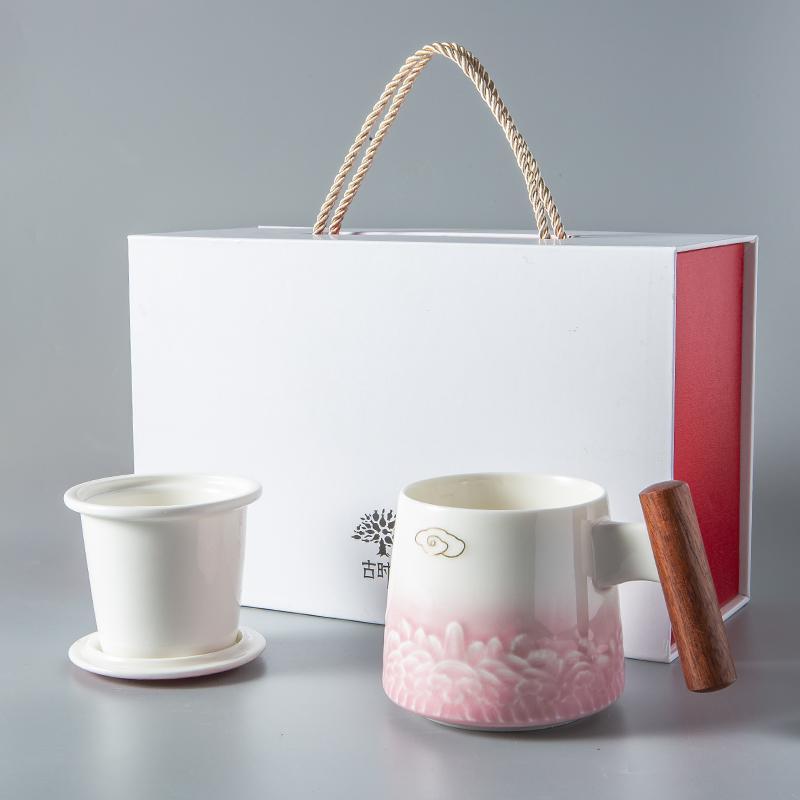 【古时候】瓷器祥云系列木把手同心马克杯带茶漏带盖泡茶杯G65