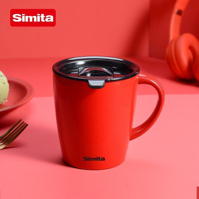 【施密特】多彩咖啡杯马克杯不锈钢带盖简约文艺SM-033-09A