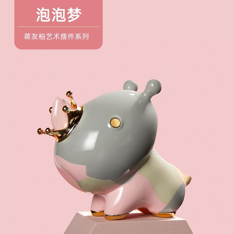 【哲品】犀牛摆件创意居家办公室装饰陶瓷桌面摆件蒋友柏合作系列