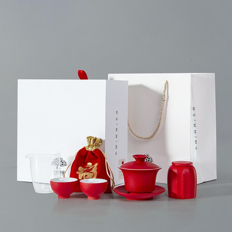 【古时候】瓷器喜庆大红色创意陶瓷功夫茶具套装G75
