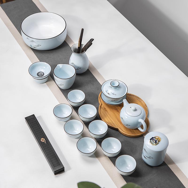 【古时候】瓷器无忧自在系列功夫茶具大套组青蓝色青瓷G87