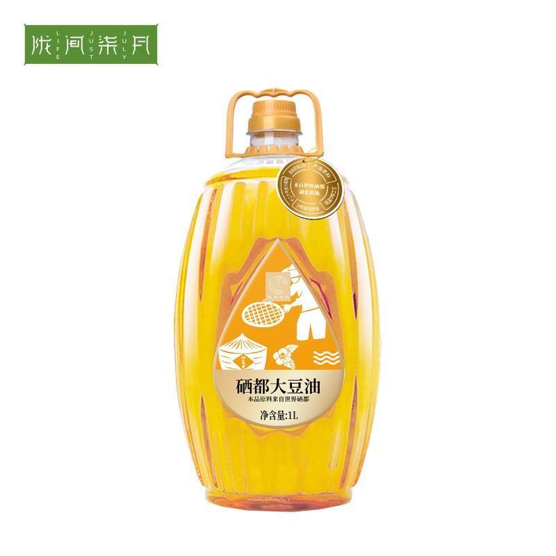 【陇间柒月】 非转基因大豆油食用油色拉油植物油粮油1L
