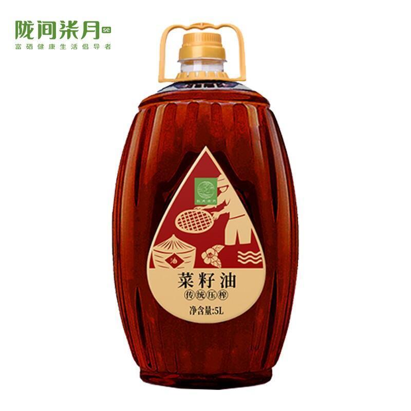 【陇间柒月】硒都菜籽油食用油物理低温冷榨食用植物调和油5L