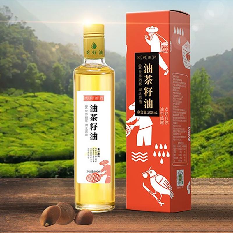 【陇间柒月】 纯山茶油纯山茶籽油硒都非转基因油茶籽低温冷榨食用茶籽油