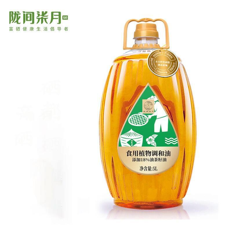 【陇间柒月】 食用油物理低温冷榨食用植物调和油油茶籽调和油5L