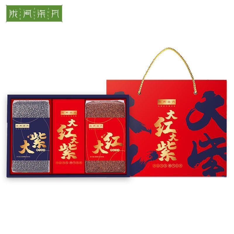 【陇间柒月】牛转乾坤·大红大紫杂粮礼盒五谷杂粮粗粮大礼包500g*2