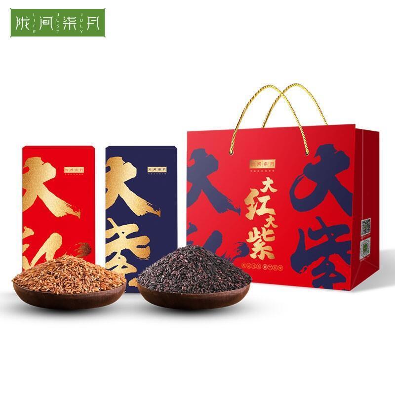 【陇间柒月】牛转乾坤·大红大紫杂粮礼盒五谷杂粮粗粮大礼包1kg*2