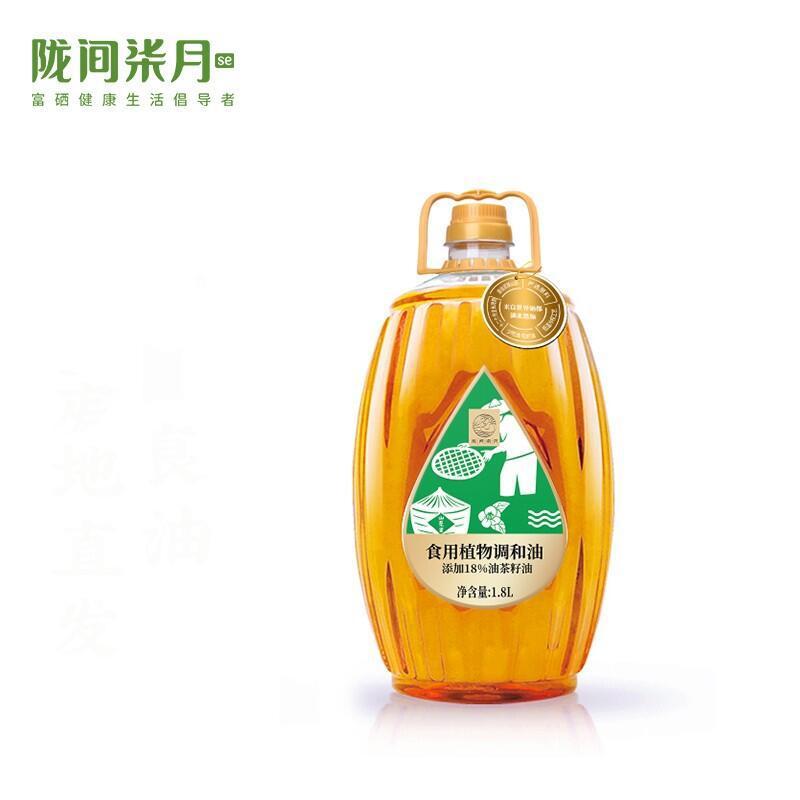 【陇间柒月】油茶籽调和油食用油物理低温冷榨食用植物调和油1.8L