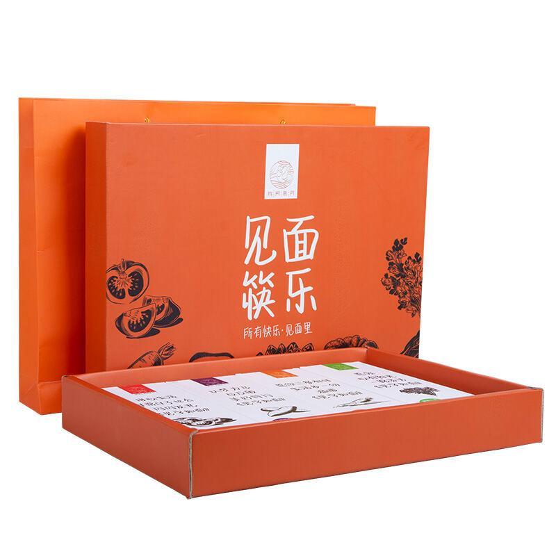 【陇间柒月】果蔬面儿童面条见面筷乐礼盒装果蔬汁无色素果蔬挂面礼包