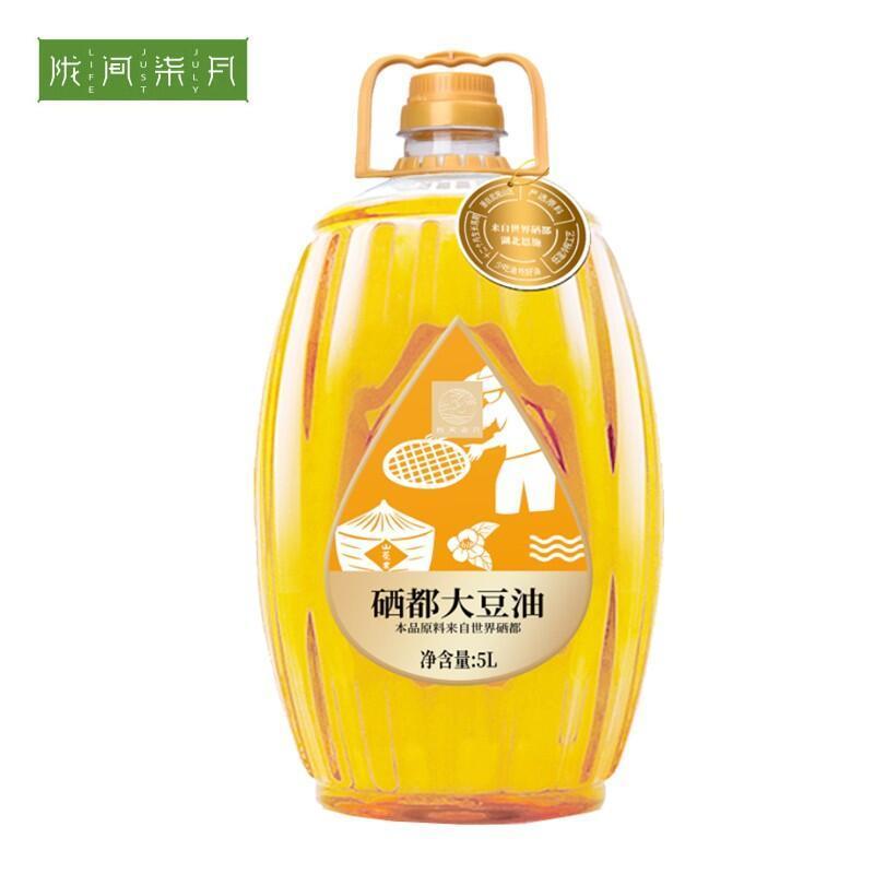 【陇间柒月】大豆油食用油色拉油植物油粮油5L