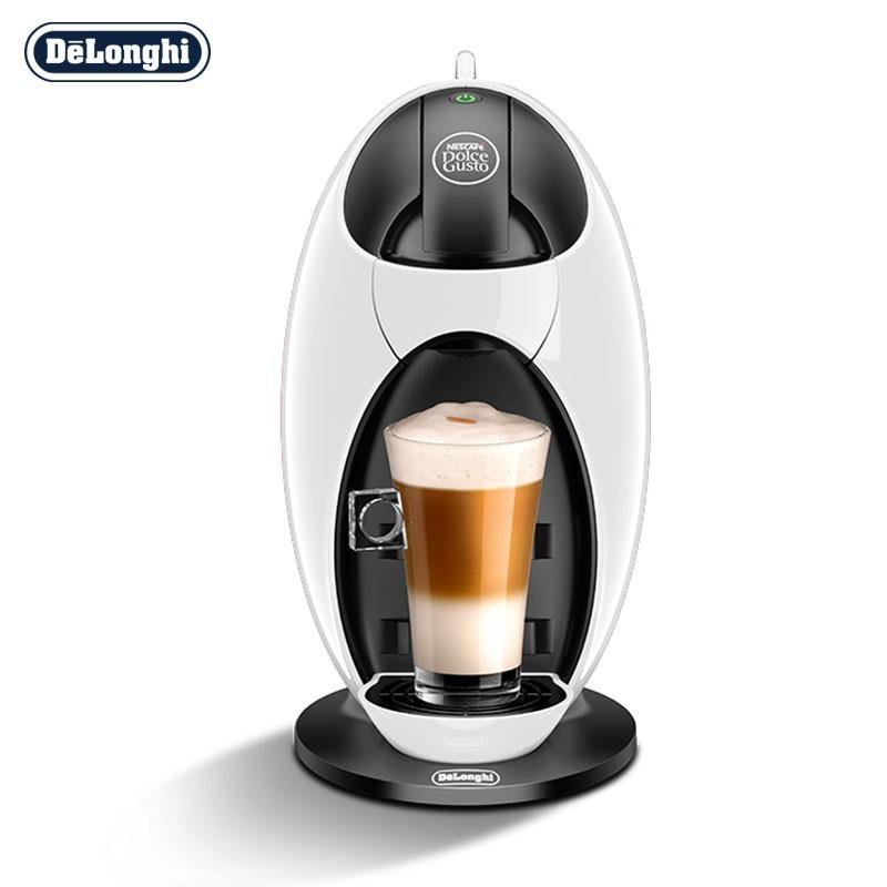 【德龙】咖啡机 欧洲进口 15bar泵压 意式美式 胶囊咖啡机 EDG250.W/EDG250.B/EDG250.R