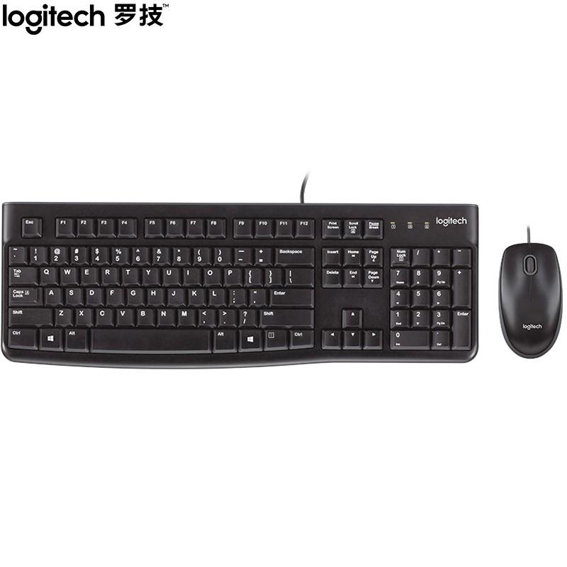 【罗技】有线USB键鼠套装静音鼠标键盘套装 MK120