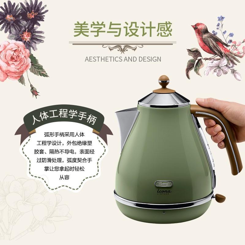 【德龙】电热水壶加厚食品级不锈钢大容量水壶电水壶橄榄绿色KBO2001.VGR