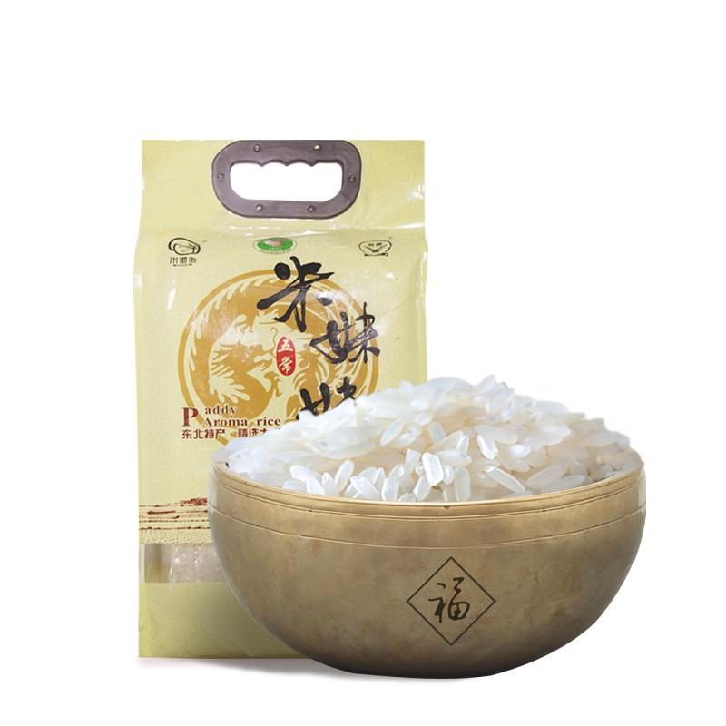 【米妹妹】东北特产五常稻花香大米(精选)2.5kg