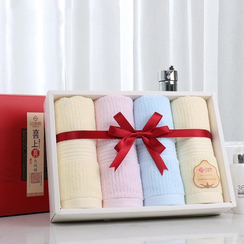 【洁丽雅】简喜上喜毛巾四条装 RBL-7087-4