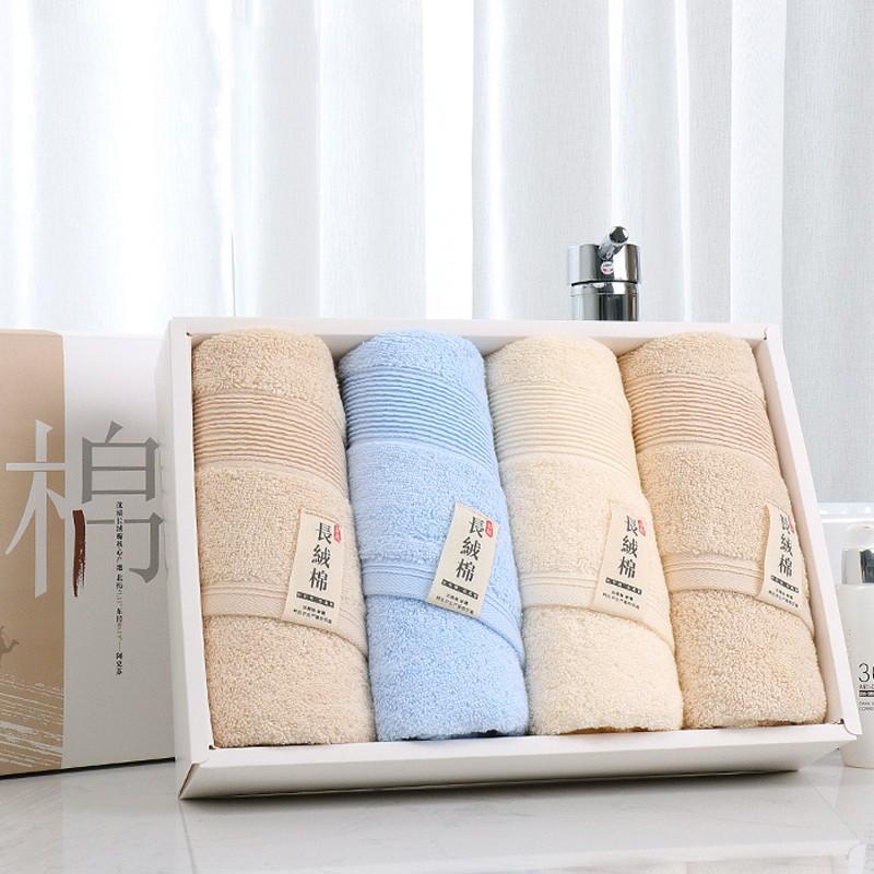 【洁丽雅】棉记西域毛巾四条装 RBL-W0078-4