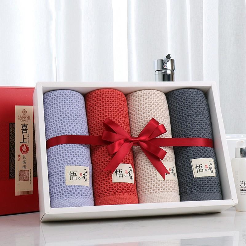 【洁丽雅】悟喜上喜毛巾四条装 RBL-9101-4