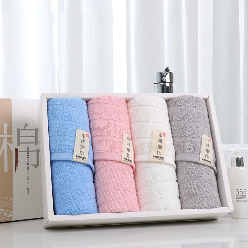 【洁丽雅】格尚丝路毛巾四条装 RBL-W0536-4