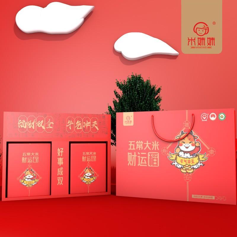 【米妹妹】东北特产财运稻礼盒1kg