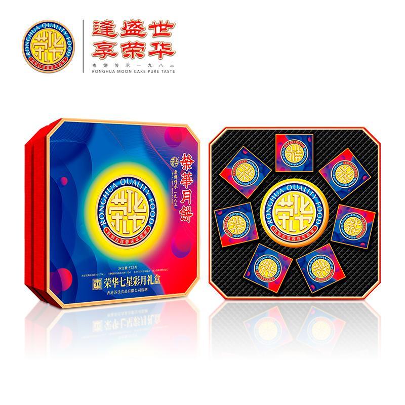 【荣华】七星彩月中秋月饼礼盒双黄莲蓉奶酥蛋黄流心奶黄月饼