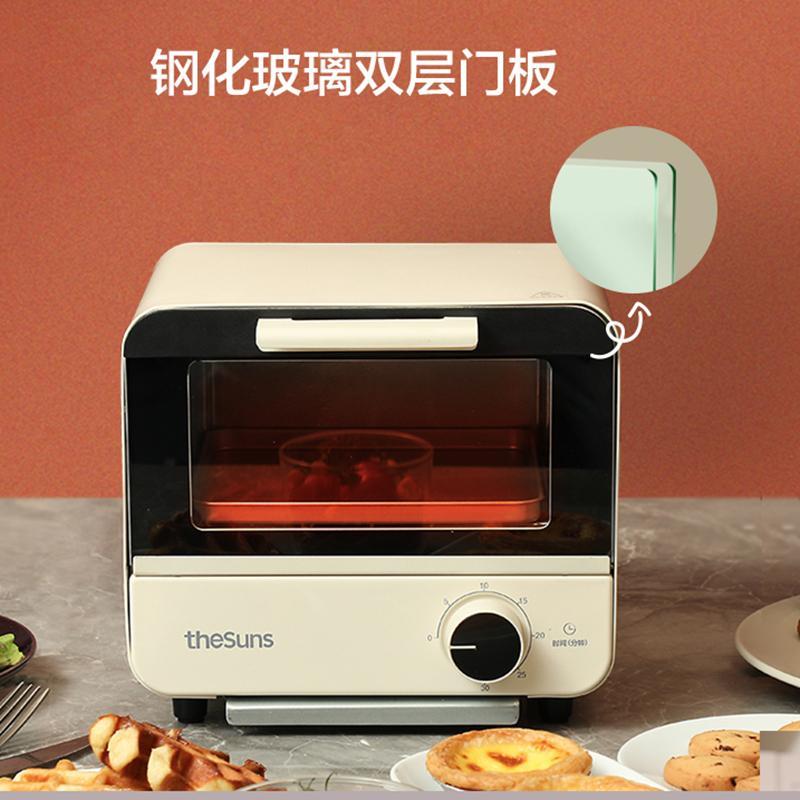 【三食黄小厨】电烤箱家用多功能小型烤箱迷你网红台式烘烤箱O51