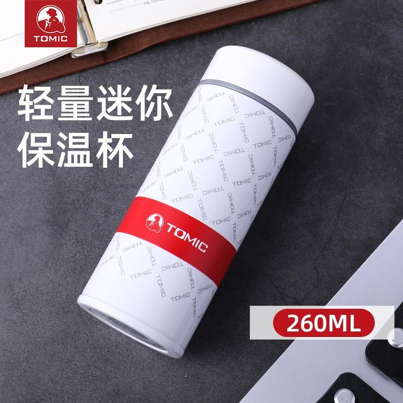 【特美刻】304不锈钢水杯便携杯子双层不锈钢保温杯260ML TWL1262/TWL1262U
