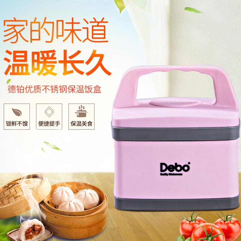 【德铂】Debo伊布不锈钢单层饭盒大容量锁鲜保温盒DEP-611