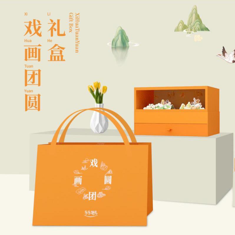 【乐乐造礼】细画团圆纸雕中秋礼盒月饼果味茶包组合