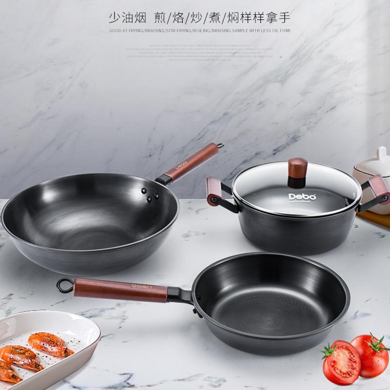 【徳铂】debo富兰克林锅具套装不粘炒锅煎锅汤锅三件套装厨具DEP-701