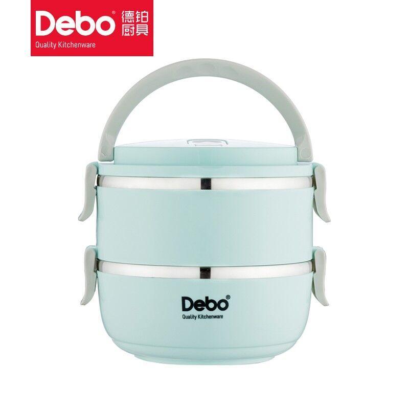 【徳铂】debo艾莱尔不锈钢保温饭盒上班族学生便当盒DEP-695